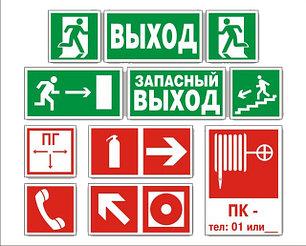 Таблички и наклейки информационные