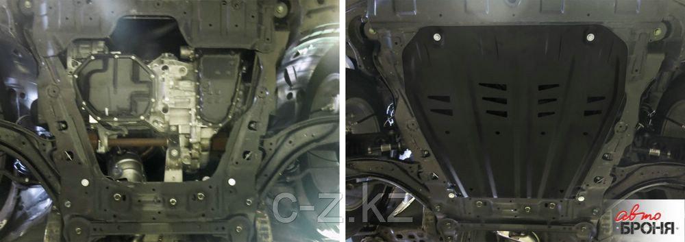 Защита картера и КПП Nissan X-Trail 2007-н.в., фото 2