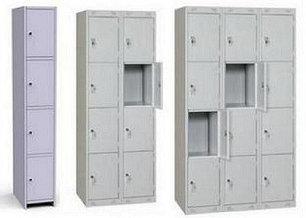 Сумочные и ячеечные шкафы