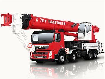 Автокран с грузоподъемностью 70 тонн