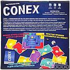 Настольная игра Conex, фото 5