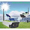 Беспроводная уличная ip wi-fi камера на солнечной батарее