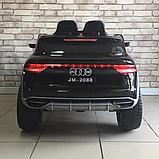 Электромобиль Audi Q8 NEW, фото 3