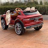 Электромобиль Audi Q8 NEW, фото 5