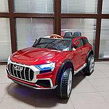 Электромобиль Audi Q8 NEW, фото 7