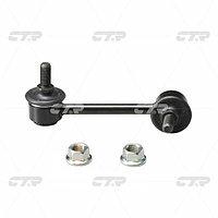 Стойка стабилизатора CTR передняя правая Honda CR-V (02-06); Civic (01-05)
