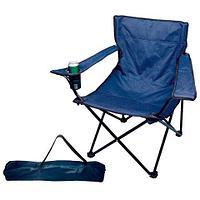 Кресло складное туристическое с подстаканником в чехле (Синий)