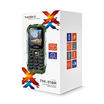 Телефон сотовый кнопочный Texet TM-518R, Класс защиты IPX: IP67, Кол-во слотов SIM: 2, Цвет: Чёрный