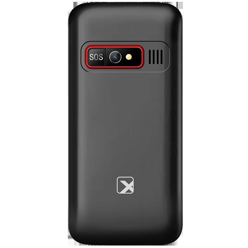 Телефон сотовый бабушкофон Texet TM-B226, Кол-во слотов SIM: 2, Цвет: Чёрно-красный