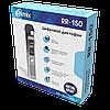 Диктофон Ritmix RR-150, 8 Gb, MP3, WAV, Время записи: PCM 12ч., NR - 48 ч., HQ - 142 ч., Матричный, Радио, Сер, фото 7