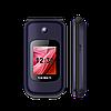 Телефон сотовый бабушкофон Texet TM-B216, Кол-во слотов SIM: 2, Цвет: Синий, фото 2