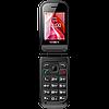 Телефон сотовый бабушкофон Texet TM-B216, Кол-во слотов SIM: 2, Цвет: Синий, фото 3