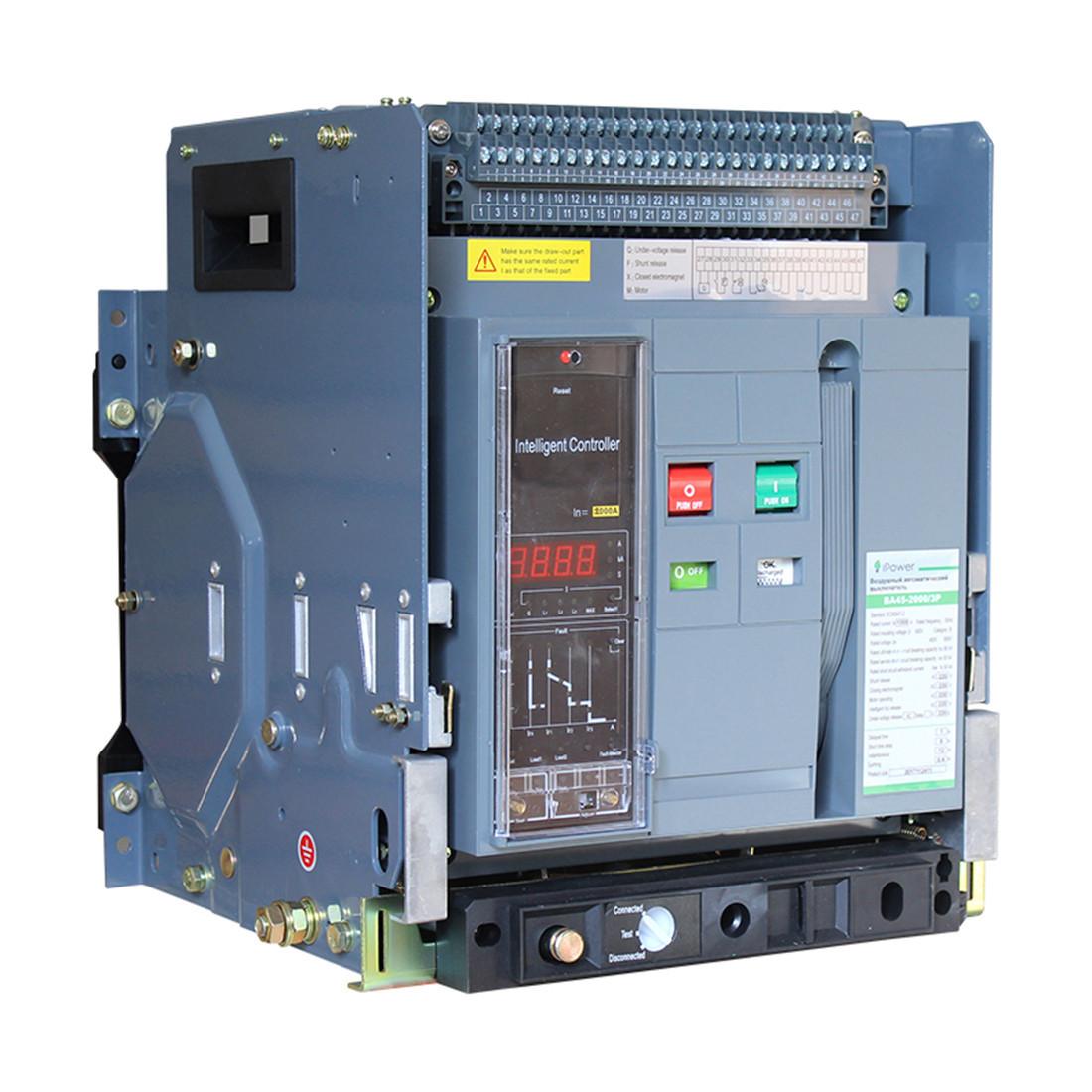 Автоматический выключатель выкатной iPower ВА45-3200 3P 2500А, 380/660 В, Кол-во полюсов: 3, хар. М, Защита: О
