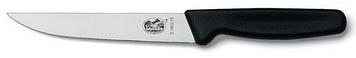 Нож разделочный Victorinox Carving Knife, Общая длина: 245 мм, Длина клинка: 120 мм, Материал клинка: Нержавею
