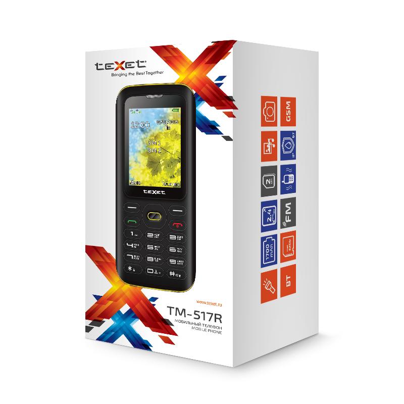 Телефон сотовый кнопочный Texet TM-517R, Класс защиты IPX: IP67, Кол-во слотов SIM: 2, Цвет: Чёрный