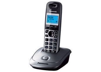 Радиотелефон DECT Panasonic KX-TG2511 CAM, 50 контактов, АОН: Есть, Ресурс: 550 мАч, время зарядки - до 7 ч, Р