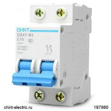 Автоматический выключатель реечный Chint DZ47-60 2P 10А, 230/400 В, Кол-во полюсов: 2, Предел отключения: 4,5