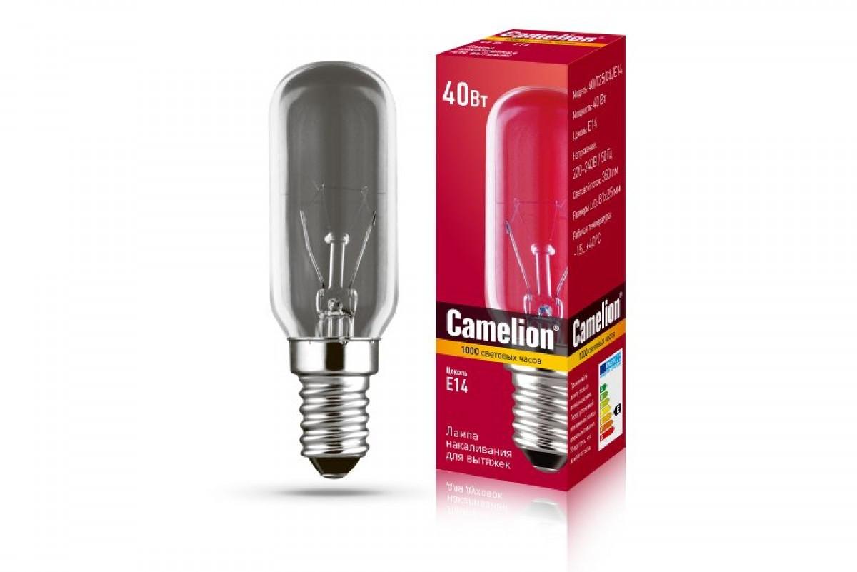 Camelion 40/T25/CL/E14 (Лампа накаливания для вытяжек)