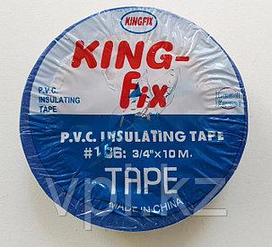 Изолента ПВХ, синяя, 10м.  KING-FIX