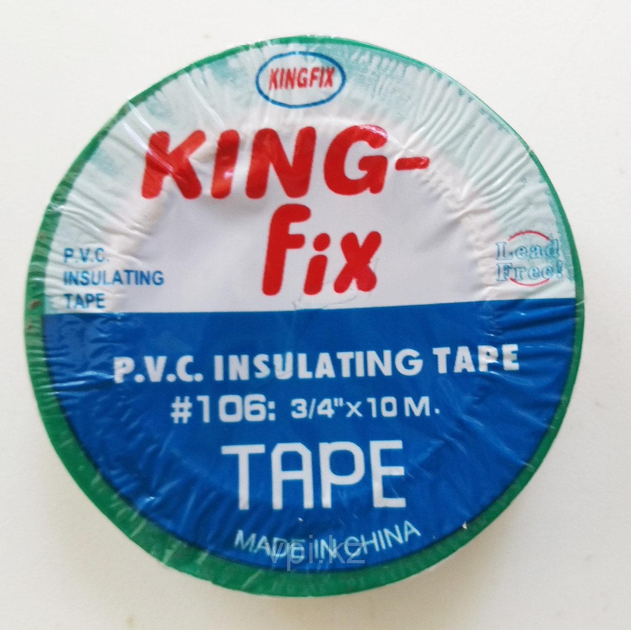 Изолента ПВХ, зеленая, 10м.  KING-FIX
