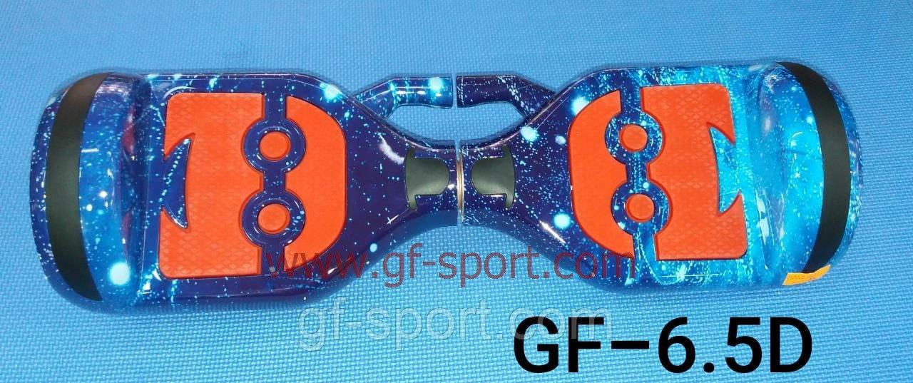 Гироскутер Автобаланс Smart 6,5 дюймов + сумка в подарок