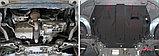 Защита картера и КПП Volkswagen Golf  (2004-2013), фото 3