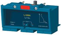 Расцепитель максимального тока SE-BD-0160-L001 OEZ:20612