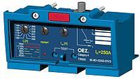 Расцепитель максимального тока SE-BD-0250-DTV3 OEZ:24100