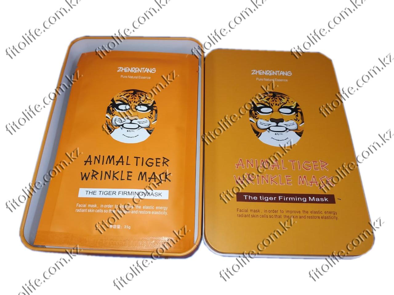 Animal Tiger Wrinkle Mask, Маска для лица от морщин