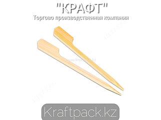Пика бамбуковая 9 см (100 шт/уп)
