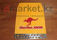 Брызговики универсальные PS-236-Y, 30 см Х 42 см