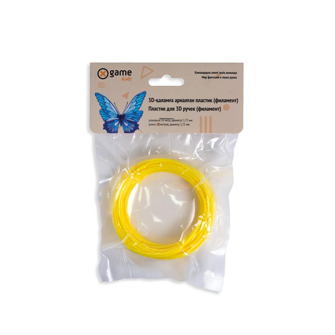 Филамент (нить) для 3D ручки Желтый PLA 10м. Пластик для 3 д ручки