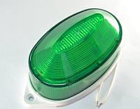 Стробоскоп светодиодный зеленый