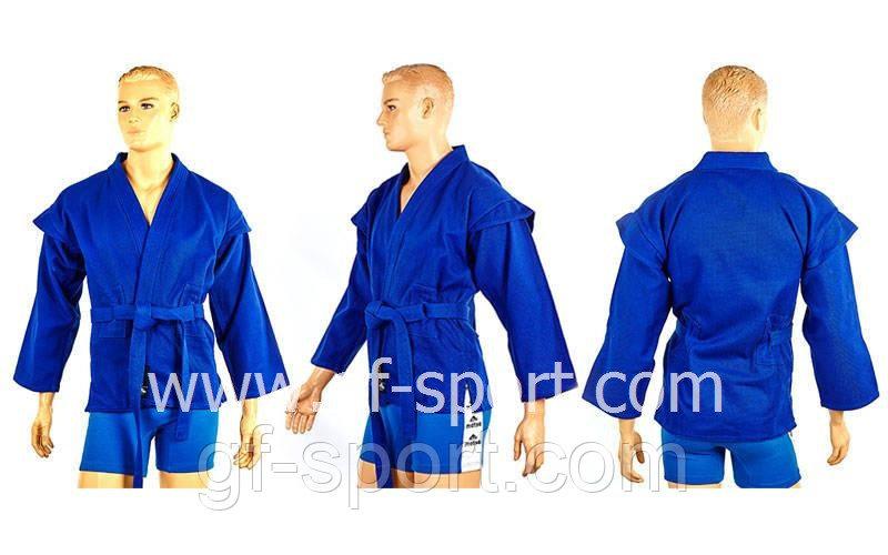 Кимоно для самбо (синее)