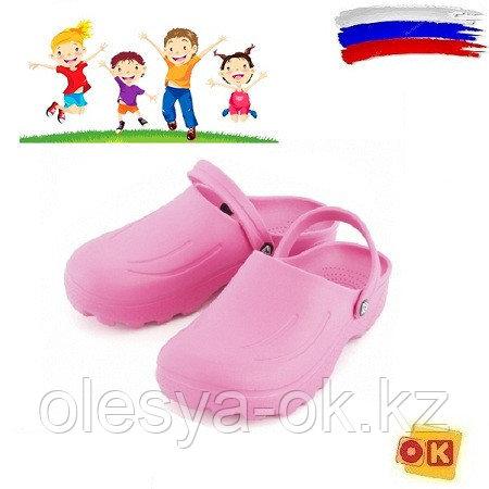 Пантолеты женские, размер 39. Россия