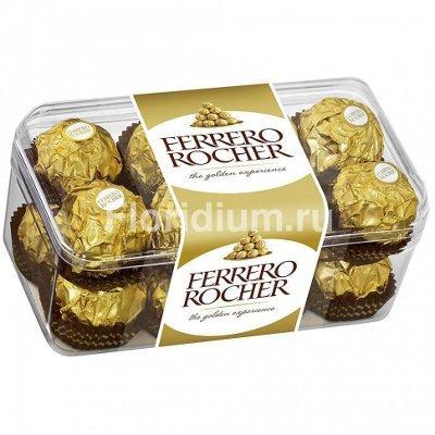 Конфеты «Ferrero Rocher» 200 г