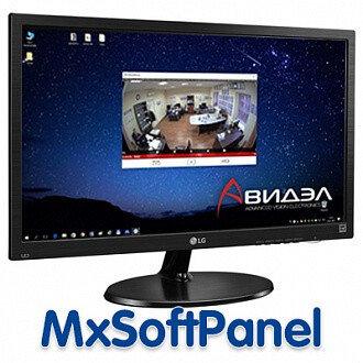 MxSoftPanel, фото 2
