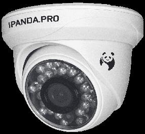 Внутренняя купольная камера IDOME 1080 (3.6)