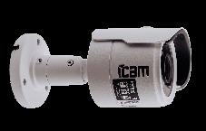 Цилиндрическая IP камера iPanda iCAM FXB3 4 Мп, фото 3