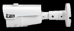 Цилиндрическая IP камера ICAM ZFB1 (2МП), фото 3