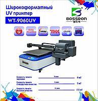 Широкоформатный уф принтер BOSSRON 60*90