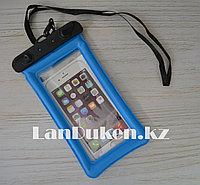 Водонепроницаемый чехол для телефона (синий)