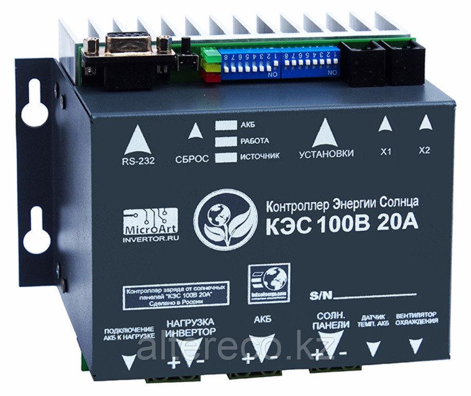Солнечный контроллер КЭС 100/20 MPPT