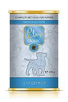 Clan Classic консервы для щенков, Мясное ассорти, 340 гр