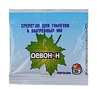 Порошок Девон-Н 30г