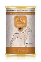 Clan Classic консервы для собак, Мясное ассорти с индейкой, 340 гр
