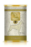 Clan Classic консервы для собак, Мясное ассорти с рубцом, 340 гр