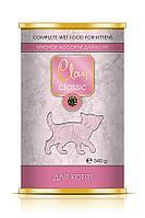Clan Classic консервы для котят Мясное ассорти 340 гр.