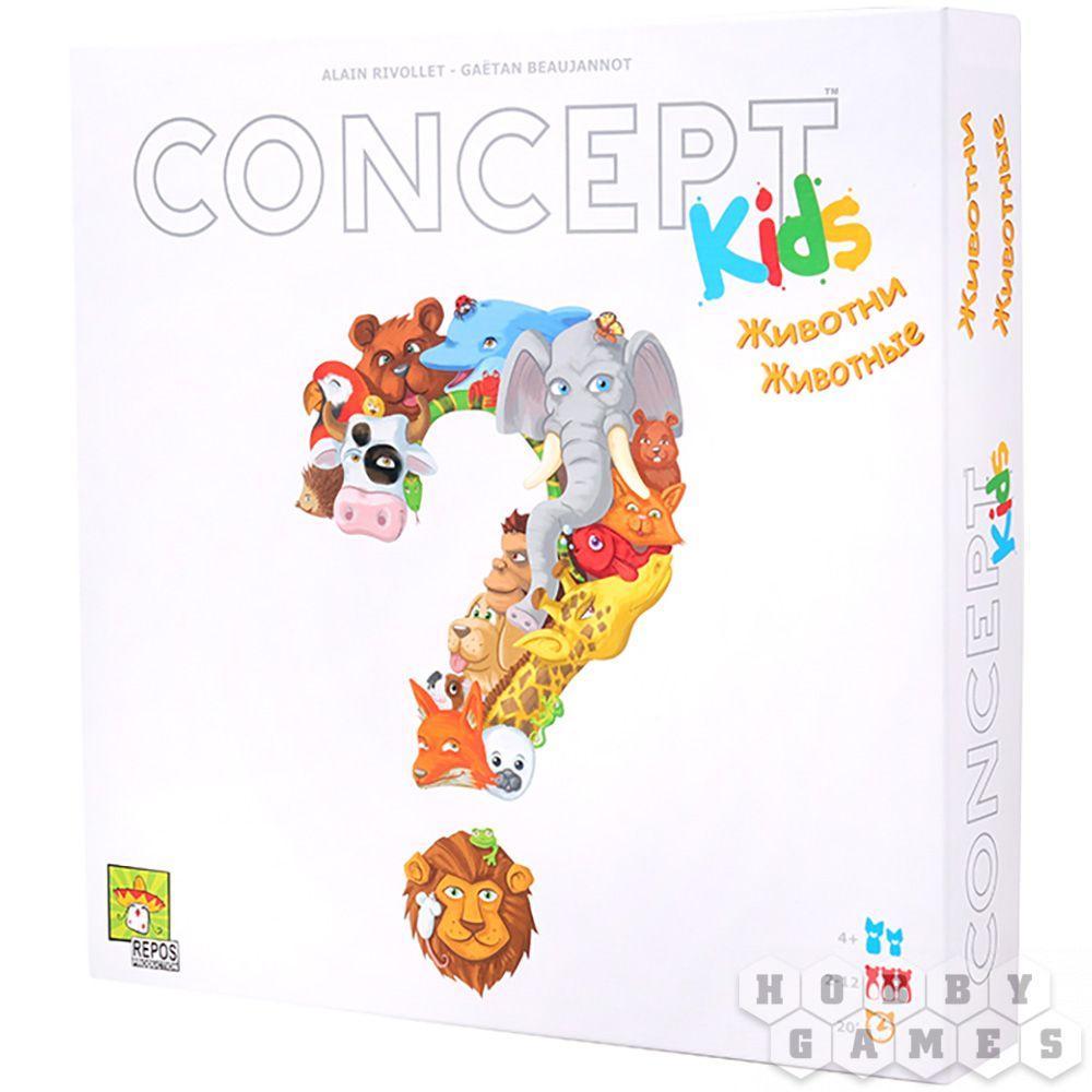 Настольная игра: Концепт для детей