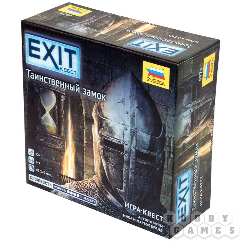 Настольная игра: Exit-Квест: Таинственный замок